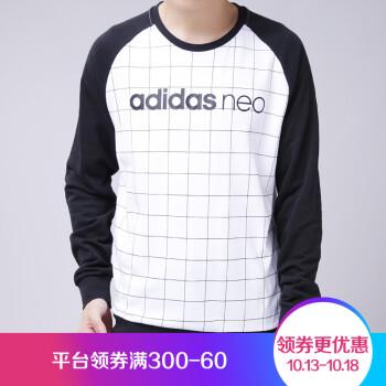 Áo len & cardigan nam adidas NEO 17 CD3286 CD3286 17 XL