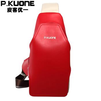 皮客优一P.kuone男士胸包韩版时尚休闲斜跨男包多功能腰包情侣款 P750532 红色 大号