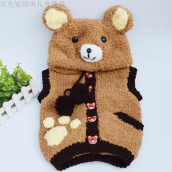 时尚马甲材料婴儿宝宝手工编织珊瑚绒毛线儿童毛衣绒绒线diy材料包
