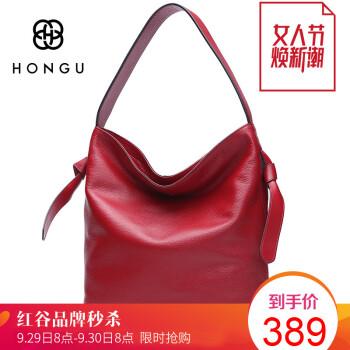 Túi xách nữ Hongu 4995079910049980 H51541570