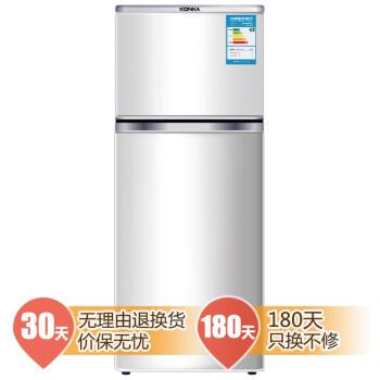 康佳(KONKA) BCD-108S 108升 双门冰箱(钻石灰)