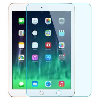 ESK 苹果iPad Air/Air 2抗蓝光钢化玻璃膜 屏幕高透保护贴膜 防刮花 保护视力
