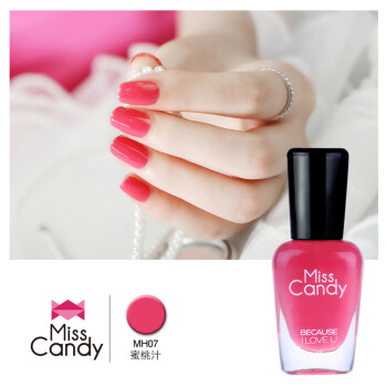 货到付款 Miss Candy水性环保指甲油 美甲 健康无味可剥甲油胶热卖24色 蜜桃汁MH07