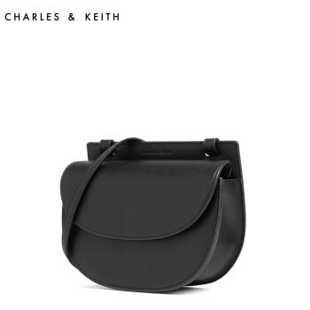 Túi xách nữ Charles & Keith CHARLESKEITH CK2 80780293
