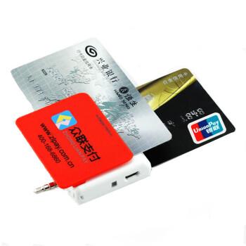 众联支付手机POS机 T+0实时到账刷卡器银联认证 IC芯片磁条一体机 个人版本的养卡神器