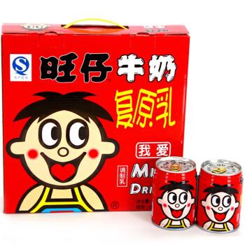 旺旺 旺仔牛奶 原味 (铁罐装礼盒) 245ml*12