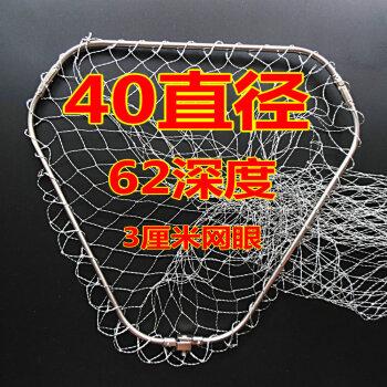 大力马40/50/60编织三角球拍线抄网头网兜不锈钢折叠捞鱼网防挂网