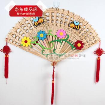 幼儿园走廊吊饰中国风手工竹制作挂饰农家乐创意空中悬挂竹编扇子