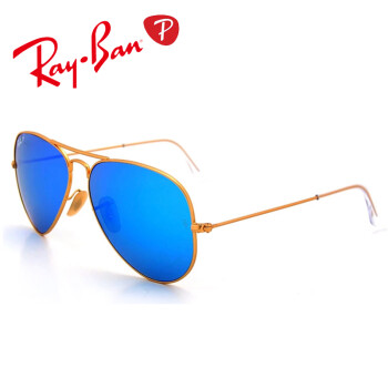 58mm ray bans  112/4l 58mm