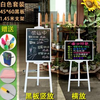 爱舒贝磁性支架式小黑板 服装店铺餐厅立式手写促销活动广告板 送荧光