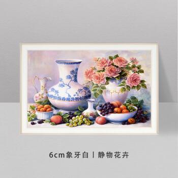 gollyart画家手绘油画 玄关装饰画客厅壁画风景画餐厅墙壁挂画花卉图片