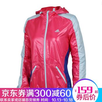 Áo khoác gió nữ Adidas AB3030 AB3028 DF AB3028 S16084