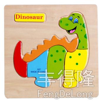 木质 木制动物积木拼图儿童拼板 幼儿宝宝智力玩具2-5