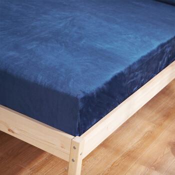 思家途 法兰绒床笠单件床罩1.5/1.8m床冬季加厚珊瑚绒床套床垫防滑套 宝蓝 1.5*2.0m单床笠