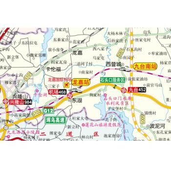 《2019新版 长春CITY城市地图 长春市地图 交通旅游生活覆膜防水耐折 详细地图 大学景点便携易