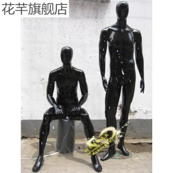男模特全身 服装人模型模特服装店模特道具男士服装模特道具全身 坐模