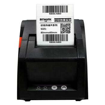 佳博(Gprinter)GP-3120TU 热敏条码打印机标签不干胶小票打印机