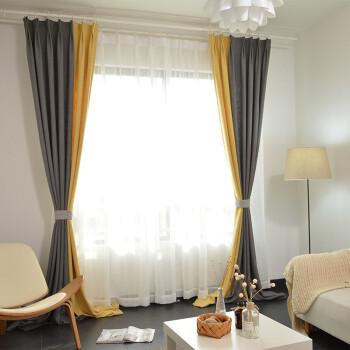 简约美式色亚麻格子拼接窗帘客厅卧室成品加厚遮光棉麻窗帘 亮黄 深灰