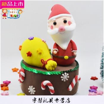 彩泥轻粘土 蛋糕 儿童手工制作diy材料包 工具黏土橡皮泥套装 圣诞