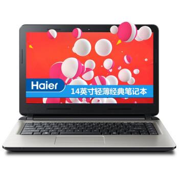海尔(Haier)S410 14英寸笔记本电脑(Intel四核 4G 500G WIFI 720P摄像头)实用办公商务电脑