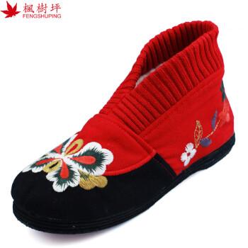 枫树坪 老北京布鞋棉鞋民族风绣花棉鞋加棉靴子千层底图片