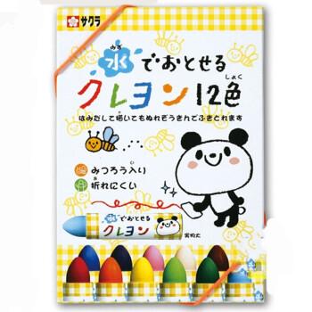 SAKURA樱花软蜡笔 可擦水溶性蜡笔 水溶油画棒 WYL12色 16色 12色套装