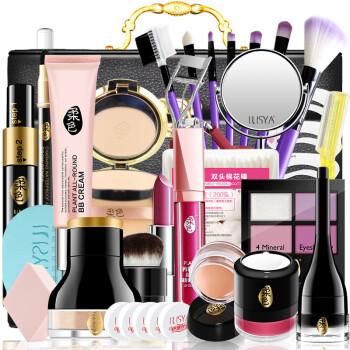 伊丽丝雅ILISYA 彩妆套装全套组合 初学者化妆品套装淡妆裸妆正 妩媚动人妆+化妆箱+梳妆镜专柜