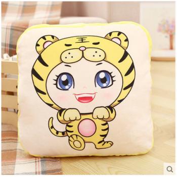 卡通可爱十二生肖抱枕毛绒玩具空调毯被午睡枕生日礼物 黄色-虎 抱枕