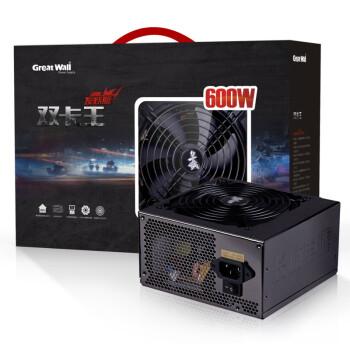 长城(GreatWall)额定600W 双卡王GW-7000D(80+)电源(智能温控/背板走线/12cm静音风扇)