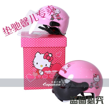 车载饰品母子头盔摩托电动车儿童头盔男女小孩可爱卡通四季安全帽盔 k