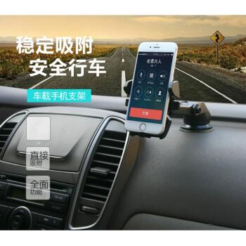 台车子手丰田卡罗拉凯美瑞致炫凯越 折叠伸缩手机支架吸盘加出风口款