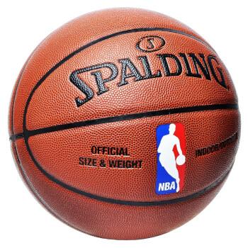 斯伯丁(spalding)74-602Y NBA彩色运球人标准PU篮球