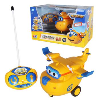 益智儿童玩具 滑行小飞机