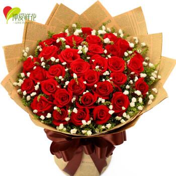钟爱鲜花速递 33朵玫瑰花束生日鲜花快递【指定日期配送】北京全国花店送花 33朵红玫瑰