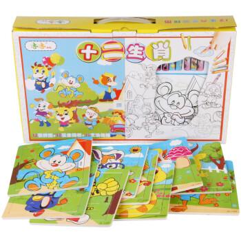 京东618木质12片动物交通拼图宝宝幼儿童积益智力拼板