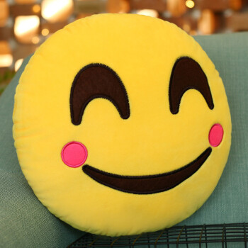 qq表情暖手抱枕 emoji滑稽表情手暖公仔毛绒玩具娃娃图片