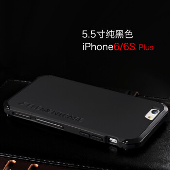romsion苹果6手机壳边框iphone6splusv苹果壳防摔6s手机壳汽车金属6金属护目镜图片