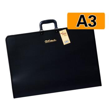 蒙玛特 作品包A3图纸袋 防水包图纸包 画包公文包画袋 作品收纳袋