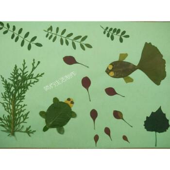 真树叶标本粘帖画 幼儿园儿童diy手工制作粘贴画材料包r 翠绿色 乌龟