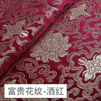 织锦缎布料 不褪色唐装旗袍凤尾龙纹花纹仿古装汉服布料面料 富贵花纹