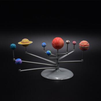 宇宙模型太阳系行星模型天体仪科技小制作手工小学生玩具八大行星**