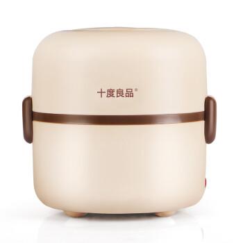 十度良品SD-901电热饭盒插电加热饭盒蒸煮热饭器双层不锈钢内胆1.3L