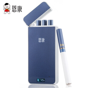 MAJORIS  恩康电子烟戒烟套装 健康戒烟 反复添加烟油 无需打火机 移动充电戒烟神器 天蓝色