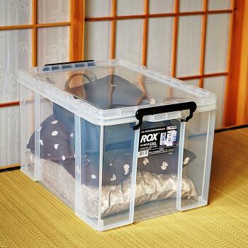 【衣服收纳箱 塑料】衣服收纳箱 塑料价格/图片/怎么