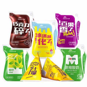 天润(terun) 包邮天润酸奶新疆网红浓缩奶原味冰淇淋巧克力青柠纯牛奶
