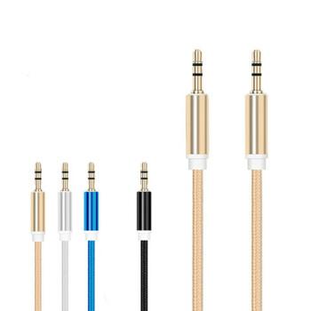 RK 3.5mm公对公音频线接汽车音响线车载车用aux苹果华为oppo音频音乐听歌转接线 银色1m