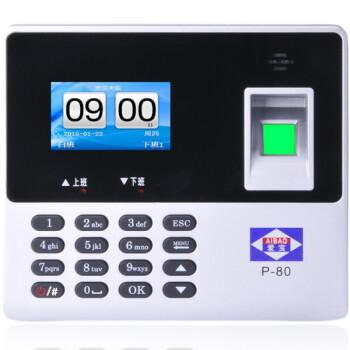 爱宝(aibao) P-80 指纹考勤机 USB下载 免软件安装