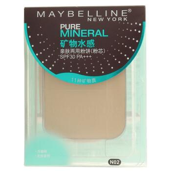 美宝莲(MAYBELLINE)矿物水感亲肤两用粉饼N02(自然色)(粉芯)7.5g (遮瑕美白)