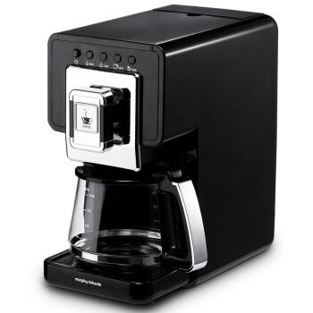 摩飞(Morphyrichards) MR4680 英国 多功能微压带泡茶功能咖啡机 钢琴黑