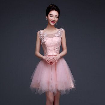 The bride marriage shoes marriage shoes qipao shoes red shoes bride shoes 99810 marriage red 39 pictures, prices, brand platters! The elections are supplied in the national character of distribution, so action, buy now enjoy more preferential! As soon as possible.